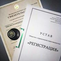 бесплатная консультация бухгалтера казахстан