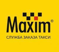 Франшиза «Максим»