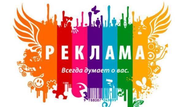 Бизнес с вложениями до 100000 рублей