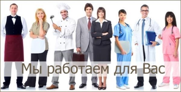 Изображение - Как открыть кадровое агентство с нуля 3ab561db-9844-4203-a7bb-6d55fce33e2a