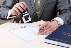 Регистрация ИП : пошаговая инструкция