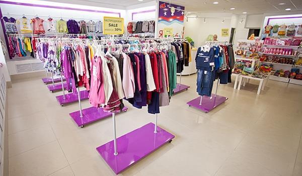 c5e9dcb7e Как открыть магазин детских товаров