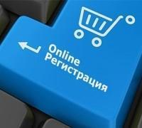 Изображение - Как открыть ип онлайн через сайт «госуслуги» в 2019-2020 году 5d12e6a8-51bf-4d4e-bcd9-5ee666f44d2f
