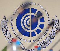 Регистрация ИП в ФСС в качестве работодателя: сроки, список документов