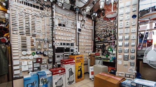 открыть магазин электротоваров