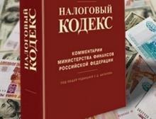 Какие есть санкции за уклонение от уплаты налогов