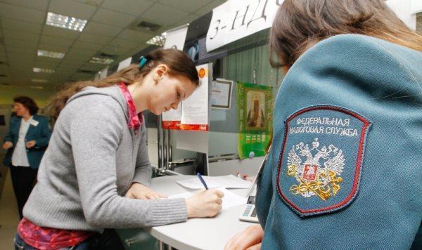 В налоговой отказали в регистрации ООО: что делать
