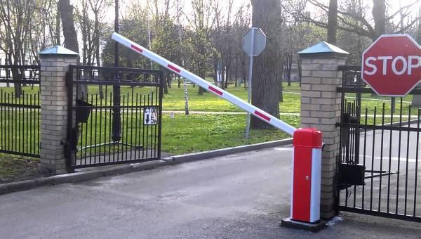 Охранник Автостоянки Инструкция