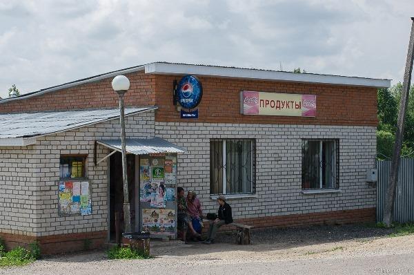 Как открыть магазин продуктов с нуля в деревне