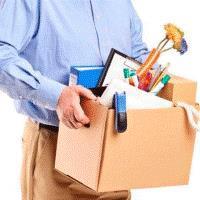 Увольнение как причина досрочного выхода на пенсию