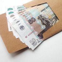 Изображение - Не выплатили зарплату куда обращаться черную eb0589e5-2bc1-4202-9893-39acc187033f